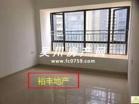 出租吴川第一城3室2厅2卫101平米1600元/月 不包家电