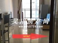 出租吴川第一城2室2厅1卫67平米1500元/月住宅