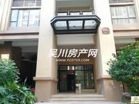 出售海逸半岛3室2厅2卫105平米万住宅