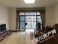 万和城 小楼王 清源小学学位 单价7300一平方,精装五房三未 两个套间
