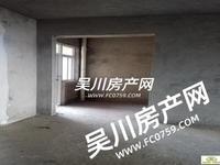 锦绣华景 小区环境一流 单价5400一平 电梯中层 142方大三房