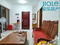 第一城小两房,价格便宜,拎包入住,欢迎咨询