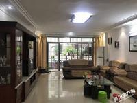 新华学位房!!!南北对流双阳台,格局舒适大方,客厅宽大舒畅,总价低低低!!!