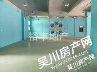 整栋出租中心市场附近 可做教育机构 幼儿园 儿童游乐园 办公写字楼
