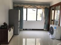 出租一城精装3房,干净整洁,家私家电齐全,全新未入住,视野开阔