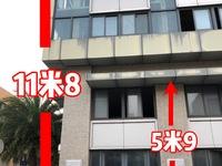 吴川第一城商铺79平方买两层得四层