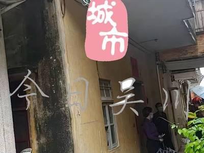 笋!私人楼,三层,今日吴川独家笋盘