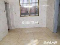 出租 城建小学附近电梯房2室750元/月住宅
