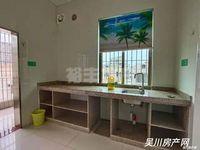 出租糖厂路2室1厅1卫50平米700元/月住宅