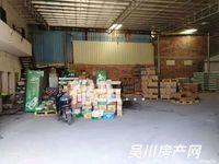 出租其他小区 大山江区域 488平米6300元/月商铺