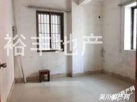 出租福泰园 包家私家电 3室2厅2卫 110平米1100元/月住宅