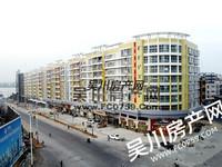 出售同德城3室2厅1卫92平米73万住宅