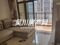 出售万和城 精装两房 好楼层 地理位置好 看房方便