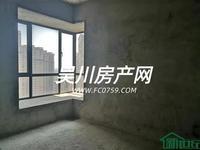 出售万和城三房 光线充足 地理位置好 看房方便