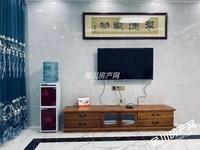 出租汇景蓝湾4室1厅1卫120平米2700元/月住宅