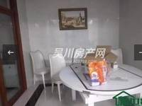 出售海逸半岛3室2厅1卫116平米82万住宅