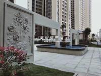 出租塘缀 鑫盛名城3室2厅2卫120平米1800元/月住宅