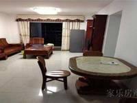 急售吴川第一城3室2厅2卫60万住宅