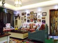 出售海岸 万和城4室2厅2卫128平米100万住宅