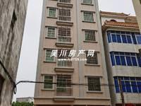 新居7层2室1厅1卫1室1厅1卫出租