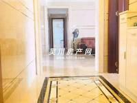 出售海岸 万和城4室2厅2卫147平米139.65万住宅