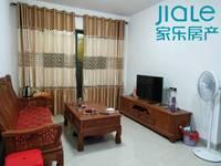 出售吴川第一城2室2厅1卫64平米47万住宅