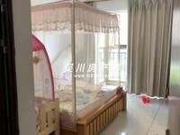 出售锦绣华景3室2厅2卫141平米76万住宅
