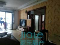 出售金泉广场3室2厅1卫100平米70万住宅