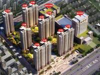 裕达豪庭五一大优惠。高端楼盘,超大空中花园!