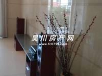 出售锦绣华景3室2厅2卫149平米91万住宅