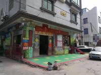 出租博铺幼儿园小区270平米4000元/月商铺