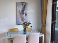 出租吴川碧桂园3室2厅2卫125平米2300元/月住宅