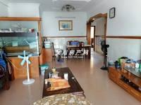 出售福泽居小区3室2厅2卫106.2平米55万住宅