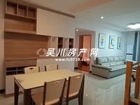 出售锦绣华景4室2厅2卫125平米85万住宅
