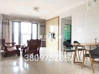 出租吴川第一城3室2厅2卫97平米1500元/月住宅