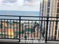 出租鼎龙湾国际海洋度假区1室1厅1卫48平米1100元/月住宅