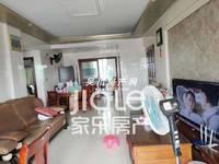 出售广源名居4室2厅2卫136平米90万住宅