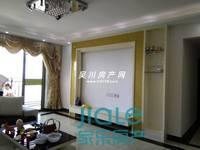 出售财富名门3室2厅2卫124平米88万住宅