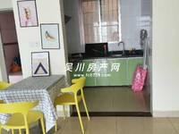 出租其他小区3室2厅2卫130平米1600元/月住宅