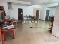 出售福润豪苑3室2厅2卫173.27平米80万住宅