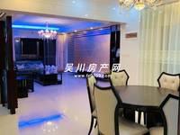 出租同德城4室2厅2卫205平米2800元/月住宅