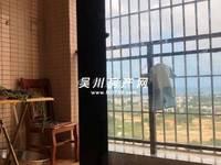 出租海岸 万和城2室1厅1卫90平米2100元/月住宅