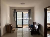 出租吴川第一城2室1厅1卫65平米1400元/月住宅