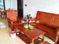 出租吴川碧桂园3室2厅2卫118平米2200元/月住宅