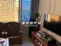出售汇贤居3室2厅2卫89平米35万住宅
