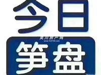 出租吴川碧桂园3室2厅2卫121平米2200元/月住宅