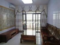 出租海岸 万和城2室2厅1卫75平米2200元/月住宅