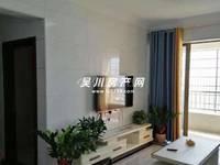 出租金牛小区2室2厅1卫82平米1800元/月住宅