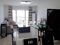 出租锦绣华景3室2厅2卫140平米2300元/月住宅