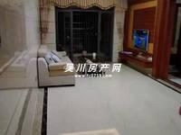出租海岸 万和城2室2厅1卫74平米2200元/月住宅